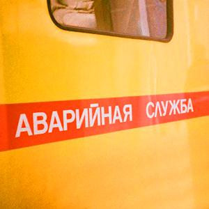 Аварийные службы Кстово