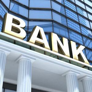 Банки Кстово