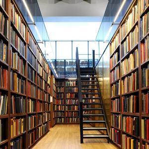 Библиотеки Кстово