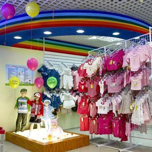 Детские магазины Кстово