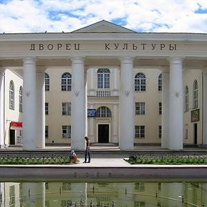Дворцы и дома культуры Кстово