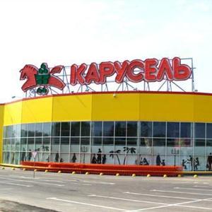 Гипермаркеты Кстово
