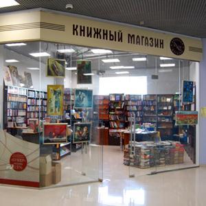 Книжные магазины Кстово