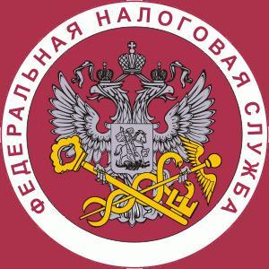 Налоговые инспекции, службы Кстово
