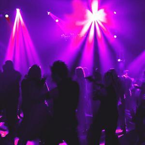 Ночные клубы Кстово