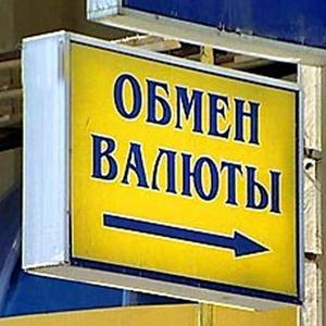 Обмен валют Кстово