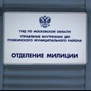Отделения полиции Кстово
