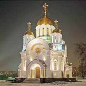 Религиозные учреждения Кстово