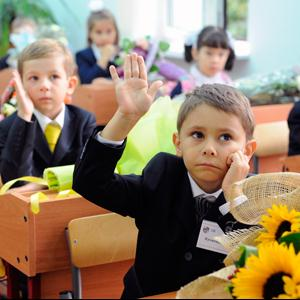 Школы Кстово
