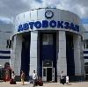 Автовокзалы в Кстово