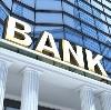 Банки в Кстово