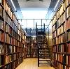 Библиотеки в Кстово