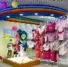 Детские магазины в Кстово