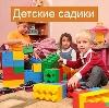 Детские сады в Кстово