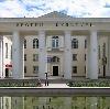 Дворцы и дома культуры в Кстово