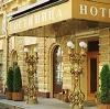 Гостиницы в Кстово