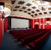 Кинотеатры в Кстово