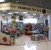 Книжные магазины в Кстово