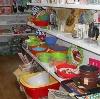 Магазины хозтоваров в Кстово