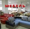 Магазины мебели в Кстово
