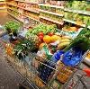 Магазины продуктов в Кстово