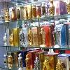 Парфюмерные магазины в Кстово