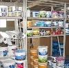 Строительные магазины в Кстово