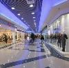 Торговые центры в Кстово