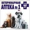 Ветеринарные аптеки в Кстово
