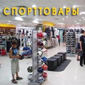 Спортивные магазины Кстово