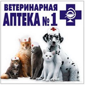 Ветеринарные аптеки Кстово